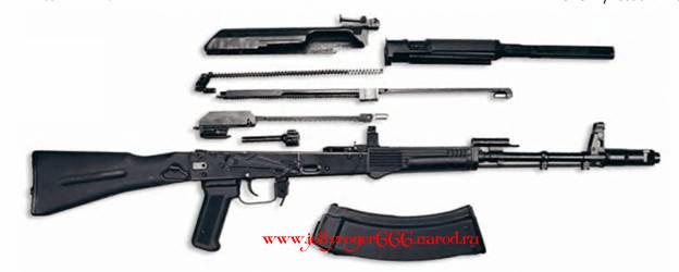 на вооружении АК-74.