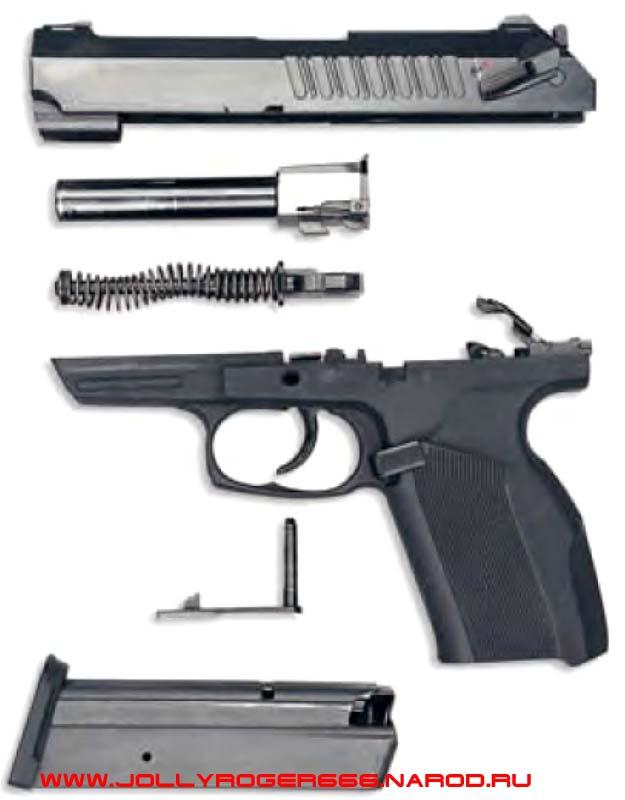 """на пистолет MP-446 · """""""