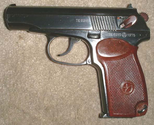 Устройство пистолета ПМ